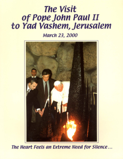 Picture of The Visit of Pope John Paul II to Yad Vashem, Jerusalem: March 23, 2000
