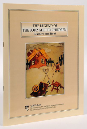 תמונה של The Legend of the Lodz Ghetto Children, full set