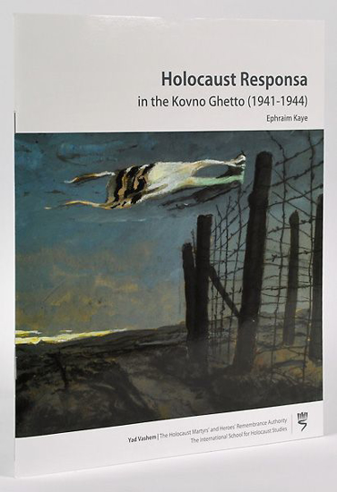 תמונה של Holocaust Responsa in the Kovno Ghetto