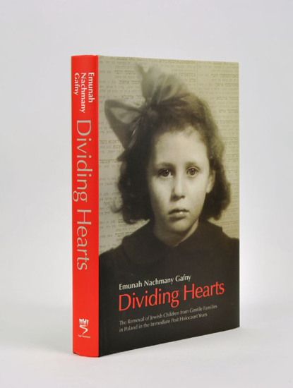 תמונה של Dividing Hearts: The Removal of Jewish Children from Gentile Families in Poland in the Immediate Post Holocaust Years