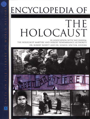 תמונה של Encyclopedia of the Holocaust