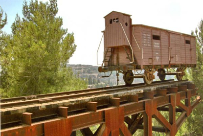 Picture of Postcard - Memorial to the Deportees at Yad Vashem
