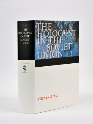 תמונה של The Holocaust in the Soviet Union