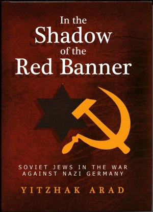 תמונה של In The Shadow of the Red Banner: Soviet Jews In the War Against Nazi Germany