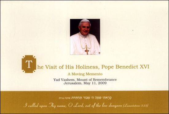 Picture of The Visit of His Holiness, Pope Benedict XVI