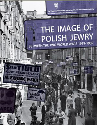 תמונה של The Image of Polish Jewry - Between the Two World Wars, 1919-1939