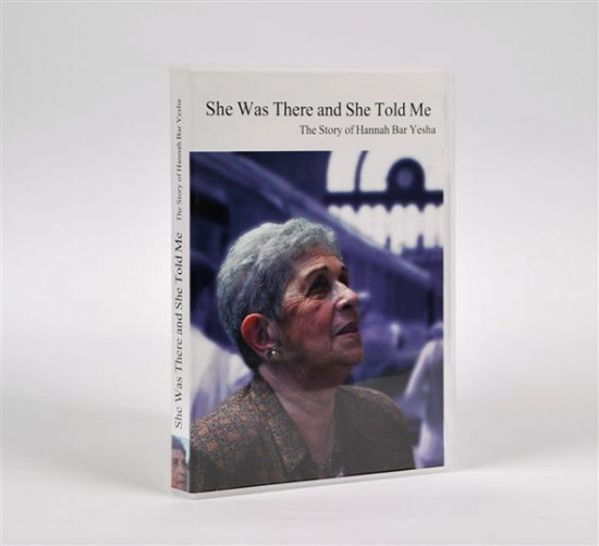 Picture of She Was There and She Told Me - The Story of Hannah Bar Yesha