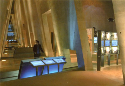 Picture of Postcard - Interior of the Holocaust History Museum at Yad Vashem II