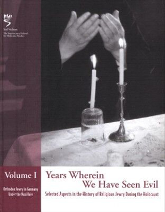 Picture of Years Wherein We Have Seen Evil, Vol. I , Book+CD-ROM