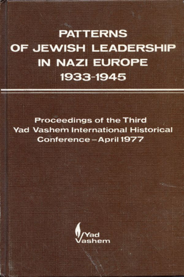 תמונה של Patterns of Jewish Leadership: Proceedings of the Third Yad Vashem International Historical Conference – April 1977