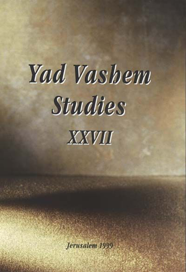 תמונה של The Protectorate Government in Yad Vashem Studies, Volume XXVII