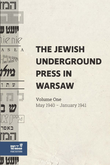 Picture of The Jewish Underground Press in Warsaw: Volume One - May 1940–January 1941