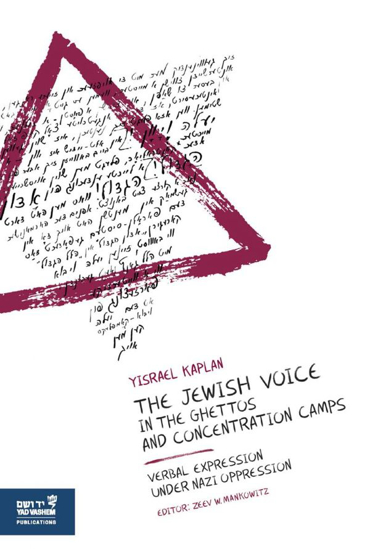 Picture of The Jewish Voice in the Ghettos and Concentration Camps: Verbal Expression under Nazi Oppression