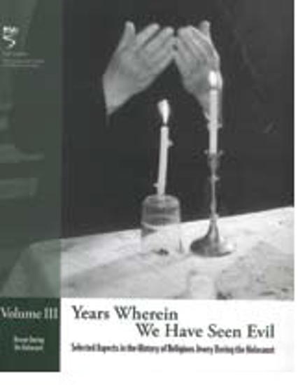Picture of Years Wherein We Have Seen Evil, Vol IIIBook