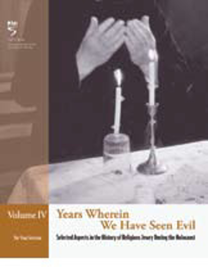 תמונה של Years Wherein We Have Seen Evil, Vol. IV , Book