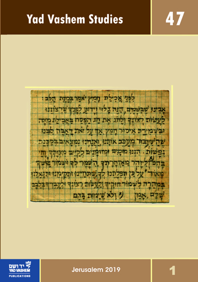 תמונה של Yad Vashem Studies: Volume 47 [1]