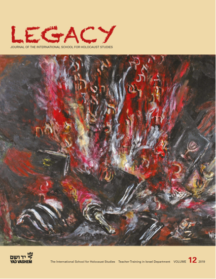 Picture of Legacy Vol. 12
